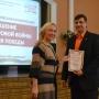 Награда лучшему учителю географии Екатерине Куликовой