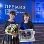 Участники проекта Екатерина Гордеева и Нина Червякова