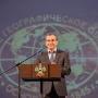 Губернатор Краснодарского края Вениамин Кондратьев поздравил членов Краснодарского регионального отделения РГО