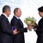 Вручение Большой серебряной медали РГО Екатерине Хуторской