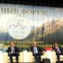 Президиум Горного форума. Фото предоставлено Дагестанским республиканским отделением РГО