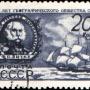 Юбилейная марка с портретом Ф.П.Литке. СССР, 1947 г.