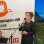 Приветственное слово Изумруд Мугутдиновой. Фото предоставлено Дагестанским отделением РГО.