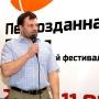 Выступление Дмитрия Глазова. Фото предоставлено Дагестанским отделением РГО.