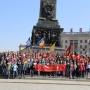 Минск, 2015 год