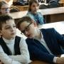 "Областная олимпиада ""Геокиндер - 2017"""