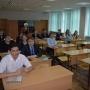 Учащиеся МОБУ «Лицей №5» г. Оренбурга на лектории