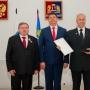 фото с сайта: http://www.ivoblduma.ru/press-tsentr/fotoreportazhi/22050/