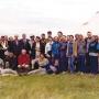 III Международный симпозиум «Степи Северной Евразии», 2003 г. Экскурсия. Общая Чиликта