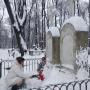"""""""Невельской. Имя на карте"""". Фото: msun.ru"""