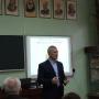 Выступление А.С. Кочергина