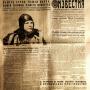 """Izvestia"", 13 April 1961"