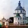 Церковь Крохино, 1909 год. Фото: С.М. Прокудин-Горский