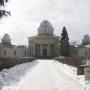 Главное здание Пулковской обсерватории. Фото с сайта wikipedia.org