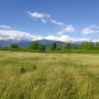 Вершины Большого Кавказа. Фото предоставлено отделением РГО в республике Дагестан
