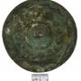 Китайское зеркало 1 в. до н.э. из Ала-Тей. Фото предоставлено ИИМК РАН. Экспедиция 2018 года