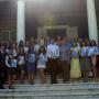 Участники церемонии награждения лучших студентов в усадьбе Рязанка (фото Е. Егорова)