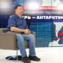 Председатель Омского отделения РГО Игорь Алексеевич Вяткин