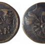 Монеты Пантикопея. Фото: wikipedia.org