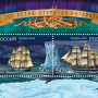 """Postage stamp dedicated to the 200th anniversary of the discovery of Antarctica. Image is provided by """"Marka"""""""