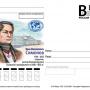 """Почтовая карточка с изображением И.М. Симонова. Изображение предоставлено АО """"Марка"""""""