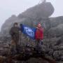 На вершине Конжаковского камня