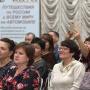 Гости торжественного вечера. Фото Леонида Архипова, городская газета Курган и курганцы.