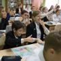 Ученики на уроке географии. Фото: Алексей Михайлов