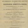 Фото с сайта президентской библиотеки prlib.ru