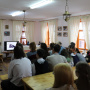 Интересная презентация лекции