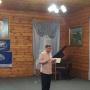 День географа - сотрудник Музея-усадьба П.П. Семенова-Тян-Шанского в д. Рязанка  А.А. Богданов