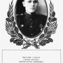 Фото с сайта polkmoskva.ru