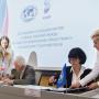 18 сентября 2019 года РГО и Ассоциация туроператоров России (АТОР) подписали соглашение о сотрудничестве. Фото: Екатерина Рудзянская