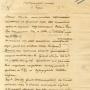 Л.С.Берг. Гидрологические исследования на Аральском море. 1902 год. Фото: Научный архив РГО