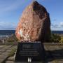 Эстонский мемориал в честь погибших у мыса Юминда в августе 1941 года. Фото: wikipedia.org/Modris Putns