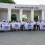 Старт экспедиции «14 вершин ПФО» в Ульяновске