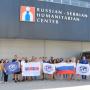 Русско-сербский гуманитарный центр в Нише Алексинац