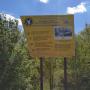 """Природный парк """"Волго-Ахтубинская пойма"""""""