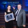 Премия РГО 2016, Ольга Стефанова и Александр Жуков. Фото: агентство «4 неба»