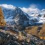 Осень в горах. Фото: Огнева Марина